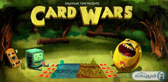 دانلود بازی جنگ کارت ها – زمان ماجراجویی Card Wars – Adventure Time v1.0 همراه دیتا