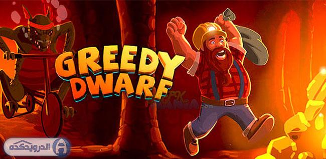 دانلود بازی کوتوله حریص Greedy Dwarf v0.91