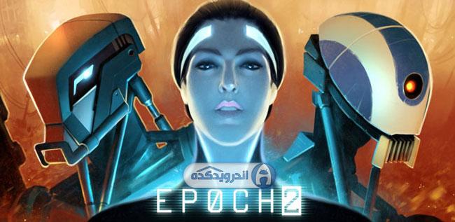 دانلود بازی ایپوچ ۲ – EPOCH.2 v1.5.2 اندروید – همراه دیتا + نسخه مود شده + تریلر