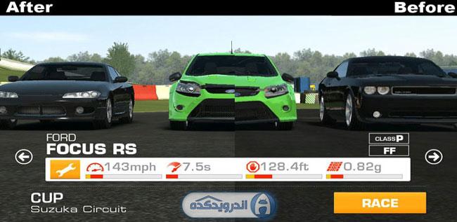 دانلود برنامه تغییر گرافیک بازی Real Racing 3 برای گوشی ها و تبلت ها Real Racing 3 Graphics v1.0.22 + تریلر