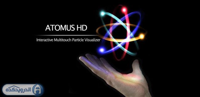 دانلود بازی اتم ها Atomus HD v1.7 اندروید + تریلر