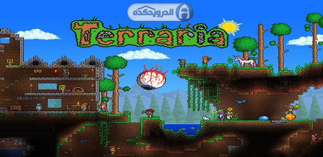 دانلود بازی جزیره شناور Terraria. v1.2.8798 اندروید – همراه دیتا + تریلر