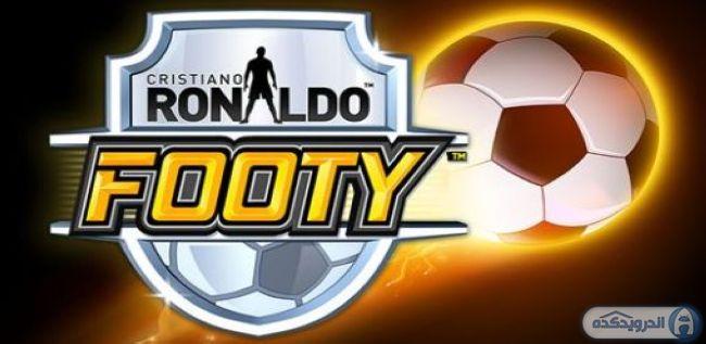 دانلود بازی فوتبال کریستیانو رونالدو Cristiano Ronaldo Footy v1.1.7