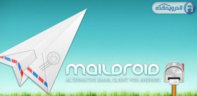 دانلود برنامه مدیریت ایمیل ها MailDroid Pro v3.67 build 367 اندروید