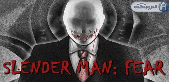 دانلود بازی ترسناک مرد قد بلند: ترس Slender man: Fear v1.2