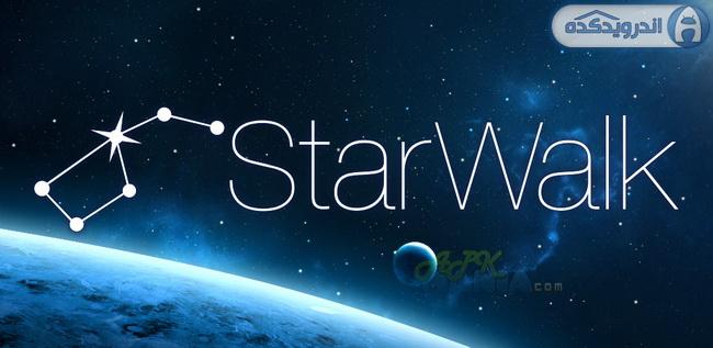 دانلود برنامه نجوم و ستاره شناسی Star Walk – Astronomy Guide v1.0.8 همراه دیتا