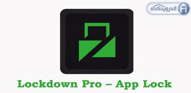 دانلود برنامه قفل گذاری بر روی تمامی قسمت ها Lockdown Pro Premium – App Lock v1.3.1 اندروید