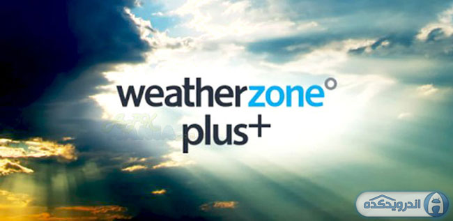 دانلود برنامه پیش بینی وضعیت آب و هوا Weatherzone Plus v4.2.6 اندروید