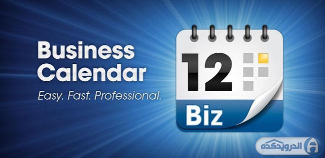 دانلود برنامه تقویم کاری حرفه ای Business Calendar Pro v1.4.8.1 اندروید