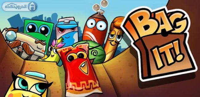 دانلود بازی فکری و هیجان انگیز Bag It! v3.2.5 اندروید