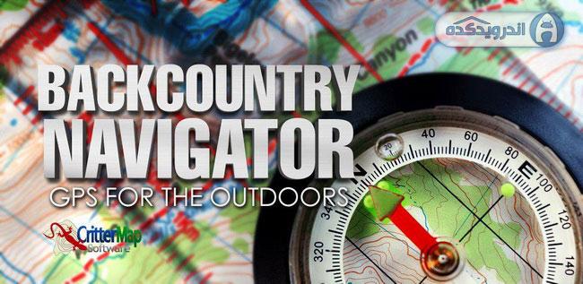 دانلود برنامه قطب نما حرفه ای BackCountry Navigator TOPO GPS v5.5.4 اندروید