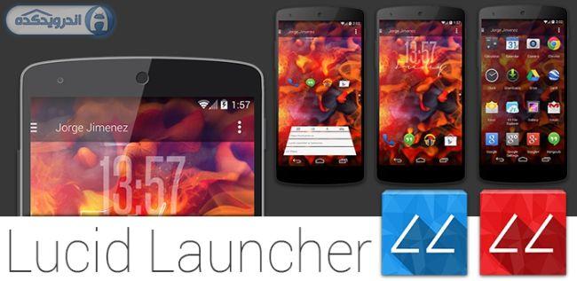 دانلود لانچر بی نظیر Lucid Launcher Pro v2.19