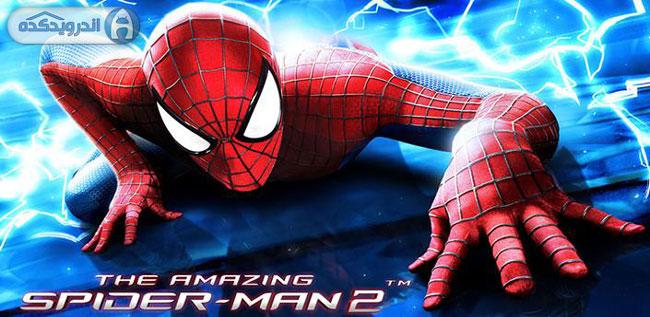 دانلود بازی مرد عنکبوتی شگفت انگیز ۲ – The Amazing Spider-Man 2 v1.1.0ad اندروید – همراه دیتا + تریلر