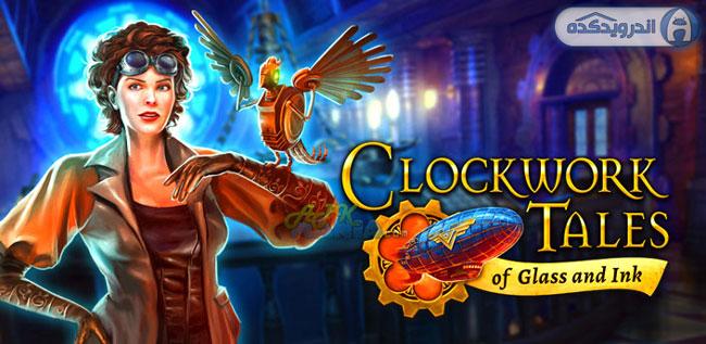 دانلود بازی قصه های کوکی Clockwork Tales v1.4 همراه دیتا + تریلر