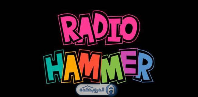دانلود بازی زیبا و هیجان انگیز Radiohammer v1.52 همراه دیتا