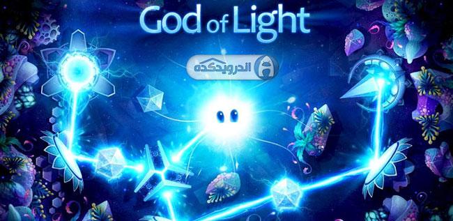 دانلود بازی فکری خدای نور God of Light v1.1.1 اندروید – همراه دیتا + تریلر – نسخه فول آنلاک شده