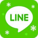 دانلود مسنجر لاین LINE: Free Calls & Messages v5.2.3 اندروید