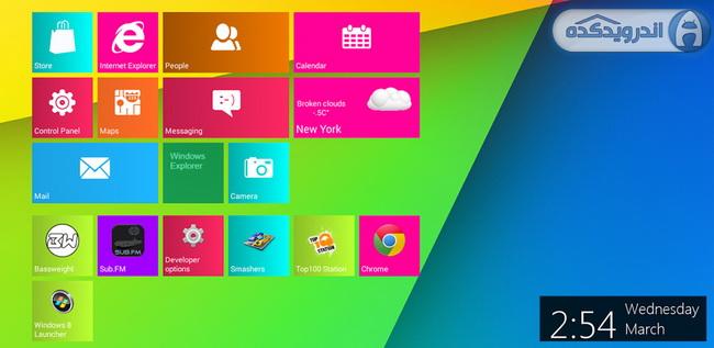 دانلود لانچر ویندوز۸ مترو Windows 8 Metro Launcher Pro v1.6.1