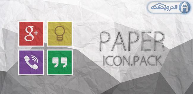 دانلود تم زیبای کاغذی PAPER APEX/NOVA THEME v1.2
