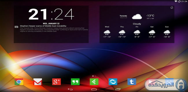 دانلود ویجت آب و هوا، تقویم و ساعت Chronus: Home & Lock Widget v4.3.3