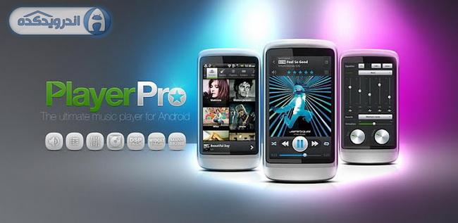 دانلود موزیک پلیر حرفه ای PlayerPro Music Player v2.88