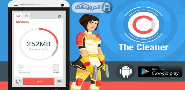 دانلود برنامه بهینه ساز و افزایش سرعت گوشی The Cleaner – Speed up & Clean v1.2.1