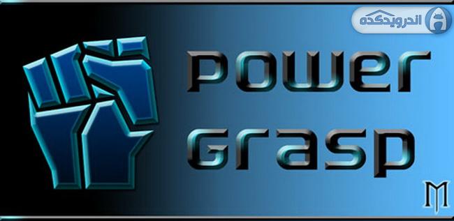 دانلود برنامه مدیریت فایل های فشرده PowerGrasp file archiver v3.2.0