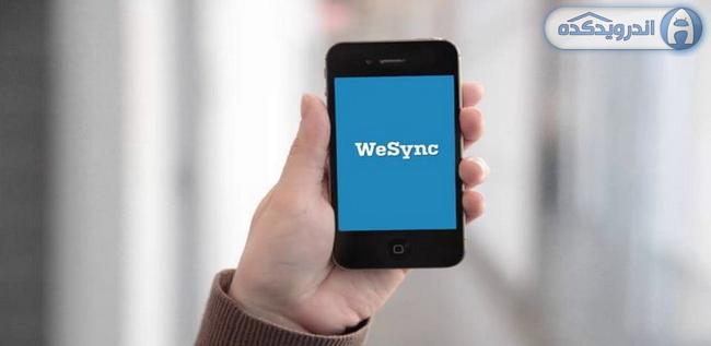 دانلود نرم افزار کاربردی هنگام با ما WeSync 4.7.5