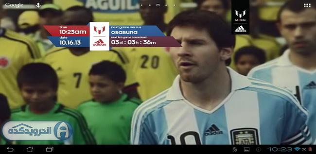 دانلود تصویر زمینه متحرک لیونل مسی Official Messi Live Wallpaper v1.1
