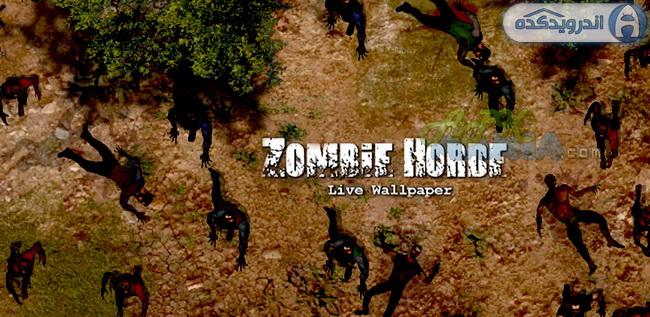 دانلود تصویر زمینه ترسناک انسان های مرده Zombie Horde Live Wallpaper 1.0