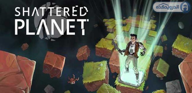 دانلود بازی سیاره شکسته Shattered Planet (RPG) v1.43 همراه دیتا + تریلر