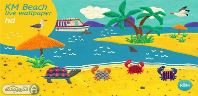 دانلود تصویر زمینه زنده ساحل دریا KM Beach Live wallpaper HD v1.0.5