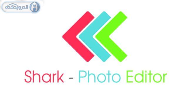 دانلود برنامه ویرایش تصاویر حرفه ای Shark Pro – Photo Editor v1.4