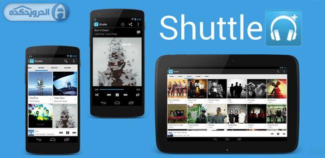 دانلود موزیک پلیر قدرتمند  Shuttle+ Music Player v1.4.10 Build 163 Final اندروید