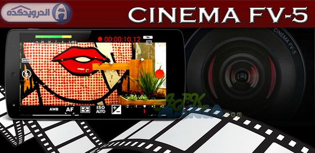 دانلود برنامه قدرتمند فیلمبرداری Cinema FV-5 v1.27 اندروید