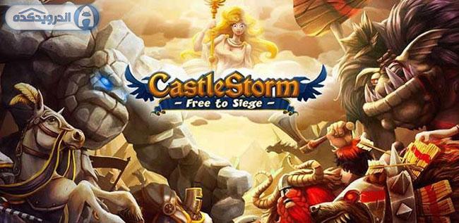 دانلود بازی فوق العاده زیبا و گرافیکی CastleStorm – Free to Siege v1.64 اندروید + مود – همراه دیتا