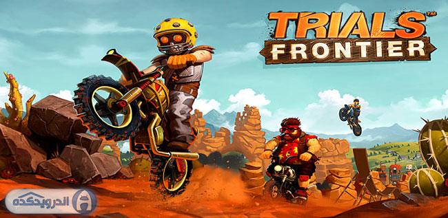 دانلود بازی موتور سواری Trials Frontier v1.0.0 همراه دیتا