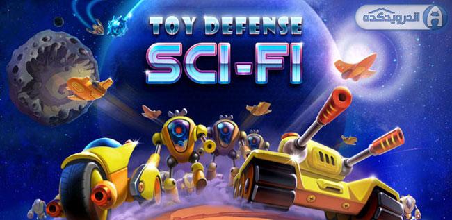 دانلود بازی دفاع اسباب بازی ۴ : علمی تخیلی Toy Defense 4: Sci-Fi v1.0 همراه دیتا