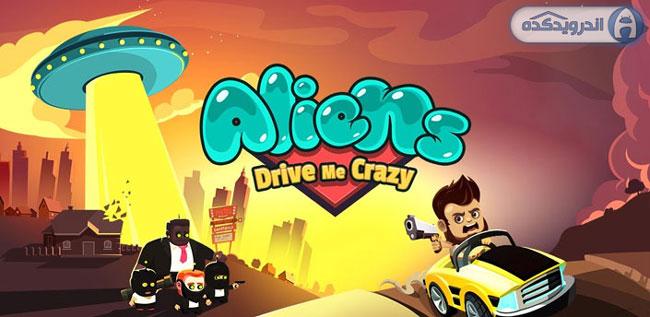 دانلود بازی زیبا و هیجان انگیز Aliens Drive Me Crazy v2.0.1 اندروید + تریلر