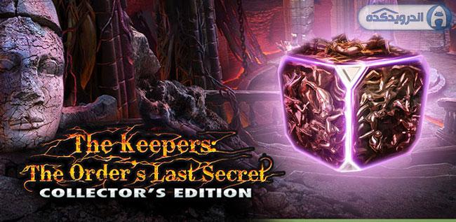 دانلود بازی محافظان : آخرین راز Keepers: Last Secret v1.0.0 همراه دیتا + تریلر
