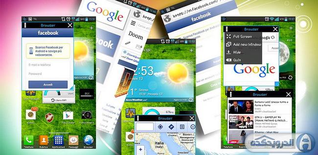 دانلود برنامه مدیریت نرم افزارهای در حال اجرا Multitasking Pro v1.07