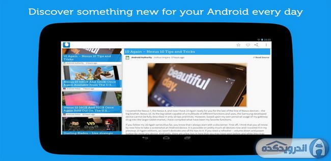 دانلود برنامه اطلاعات جدید درباره تلفن همراه Drippler – Top Android Updates v2.07.7