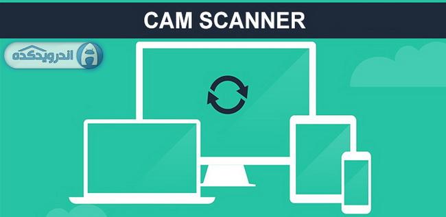 دانلود برنامه اسکنر اسناد CamScanner(License)PDF Creator v3.7.0.20150112 اندروید + کرک دائمی