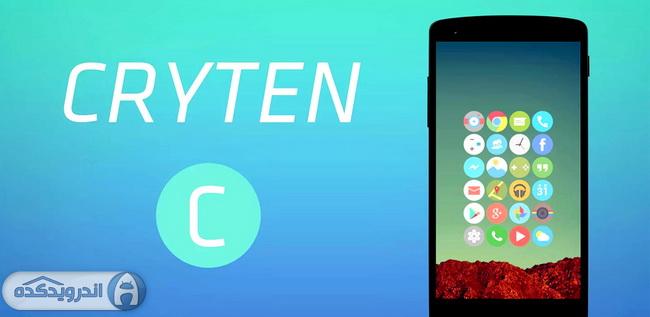 دانلود تم فوق العاده زیبای Cryten – Apex, Nova, Adw Theme v3.5.0