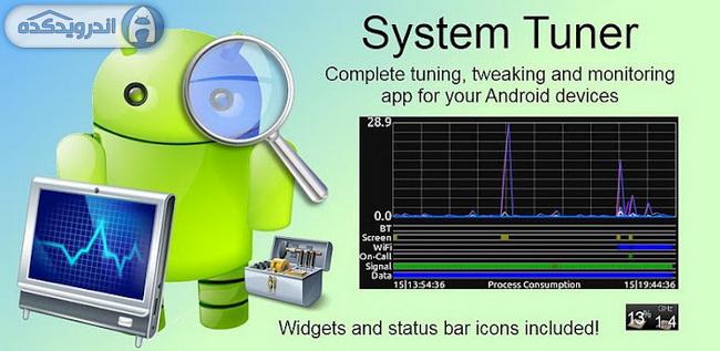 دانلود برنامه نمایش وضعیت عملکرد System Tuner Pro v3.0.9
