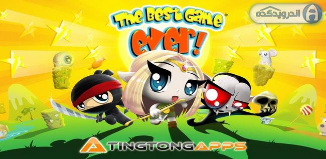 دانلود بازی جذاب بهترین بازی تا همیشه The Best Game Ever HD v1.9 + تریلر