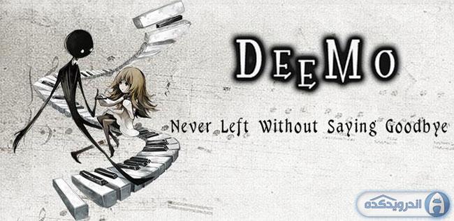 دانلود بازی فوق العاده زیبای Deemo v1.5.0 همراه دیتا + تریلر