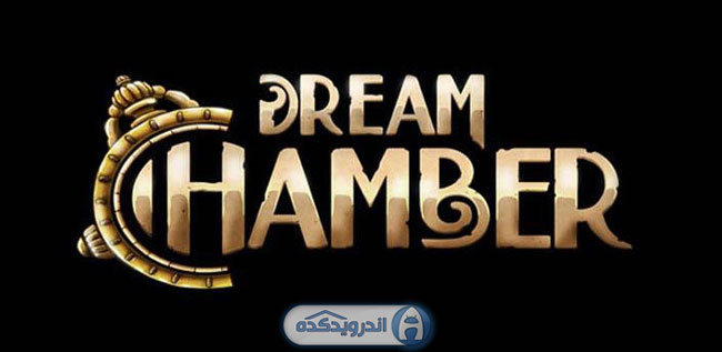 دانلود بازی اتاق رویایی Dream Chamber Full v1.0.3 اندروید – همراه دیتا + تریلر