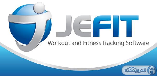 دانلود برنامه تناسب اندام و تمرین JEFIT Pro – Workout & Fitness v6.0801 اندروید