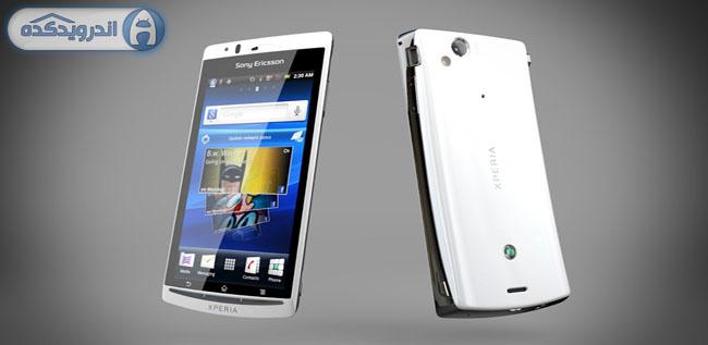 دانلود رام رسمی اندروید ۲٫۳٫۴ برای Xperia Arc S
